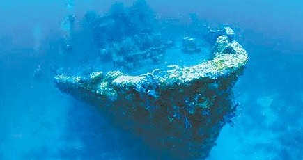 葡萄牙发现海底金字塔